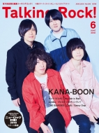 Talking Rock! 2018年 6月号