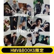 舞台男子 the real ランダムブロマイド(HMV & BOOKS限定)
