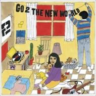 GO 2 THE NEW WORLD (アナログレコード)