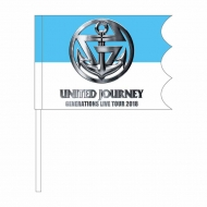 United Journey フラッグ