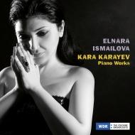 ピアノ作品集〜24の前奏曲、6つの子供のための小品、他 エルナラ・イズマイロヴァ