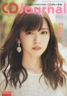 CD Journal (ジャーナル)2018年 6月号