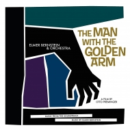 黄金の腕 Man With The Golden Arm サウンドトラック (180グラム重量盤レコード/Vinyl Passion)