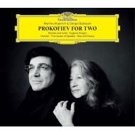 『プロコフィエフ・フォー・トゥー〜『ロメオとジュリエット』2台ピアノ版、他』 マルタ・アルゲリッチ、セルゲイ・ババヤン (2枚組アナログレコード)