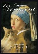 メラノ・フェルメーラ x/35+TH ART SERIES
