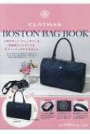 CLATHS BOSTON BAG BOOK