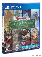 【PS4】ドラゴンクエストX オールインワンパッケージ