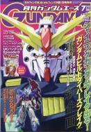 月刊GUNDAM A (ガンダムエース)2018年 7月号