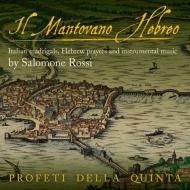 ロッシ(1570-1630)/Il Mantovano Hebreo: Profeti Della Quinta