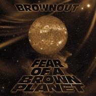 BROWNOUTがパブリック・エナミーを秀逸ファンクカバー!