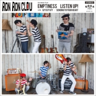 Emptiness/Listen Up!