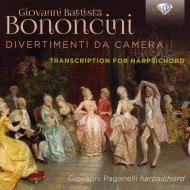 チェンバロのための室内ディヴェルティメント集 ジョヴァンニ・パガネッリ