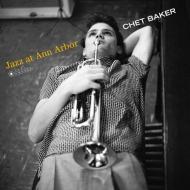 Jazz At Ann Arbor (180グラム重量盤レコード/Jazz Images)