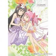魔法少女まどか☆マギカ 描き下ろしB2タペストリー(まどか&ほむら / Blossom)