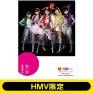 《ももクロ文庫7》 深い河 【HMV限定】(5月28日より出荷開始)
