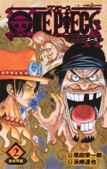 ONE PIECE novel A 2 JUMP j BOOKS