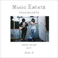 Music Exists Disc.5 with BOX