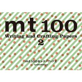mt100枚レターブック2