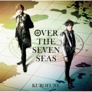 OVER THE SEVEN SEAS