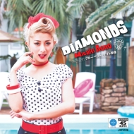 Diamonds / ブルーベリー・ナイト原宿 (7インチシングルレコード)