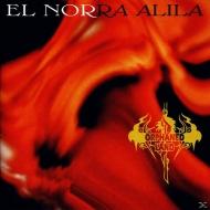 El Norra Alila (レッドヴァイナル仕様)