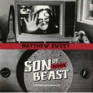 Son Of Altered Beast (高音質盤/180グラム重量盤レコード/Intervention)