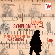 Complete Symphonies, Serenades Nos.1, 2 : Mario Venzago / Tapiola Sinfonietta (3CD)
