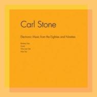 Electronic Music From The Eighties And Nineties (2枚組アナログレコード)