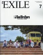 月刊 EXILE (エグザイル)2018年 7月号