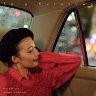 Now Best One / Allnight(T-GROOVE Remix)(7インチシングルレコード)