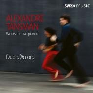 2台ピアノのための作品集 デュオ・ダコール