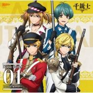 『千銃士』 絶対高貴ソングシリーズ Noble Bullet 01 アメリカ独立戦争グループ