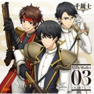 『千銃士』 絶対高貴ソングシリーズ Noble Bullet 03 大坂の陣グループ