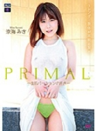 PRIMAL -生肌パッションの疼き-/涼海みさ