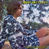 What Am I To Do? (180グラム重量盤レコード/Music On Vinyl)