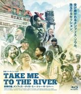 約束の地、メンフィス 〜テイク・ミー・トゥー・ザ・リバー〜Blu-ray