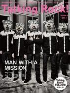 Talking Rock! 2018年 6月号増刊 夏の臨時号 VOL.1 MAN WITH A MISSION特集