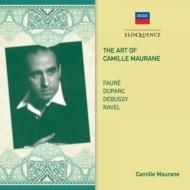 カミーユ・モラーヌの芸術〜フィリップス・リサイタル録音全集(2CD)