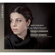グラナドス:ゴイェスカス、モンポウ:ショパンの主題による変奏曲 ソフィア・メリキヤン