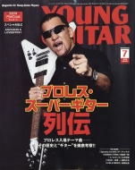 YOUNG GUITAR (ヤング・ギター)2018年 7月号