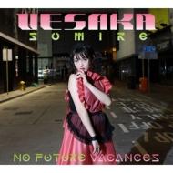 ノーフューチャーバカンス 【初回限定盤B】(CD+写真集)