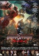 ブレイブストーム<BRAVESTORM> DVD【通常版】
