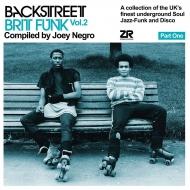 Backstreet Brit Funk Vol.2 Part One (2枚組アナログレコード)