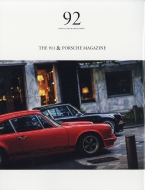 THE 911 & PORSCHE MAGAZINE (ポルシェマガジン)2018年 7月号