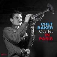 In Paris (180グラム重量盤レコード/Jazz Images)