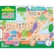 木製パズル日本地図