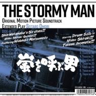 嵐を呼ぶ男 e.p.(33回転/7インチシングルレコード/SUPER FUJI DISCS)