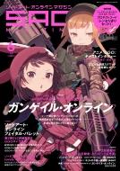 ソードアート・オンライン マガジン Vol.6 電撃PlayStation 2018年 7月 30日号増刊