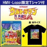 【HMV・Loppi限定】ウルトラマン USA [Tシャツ付き] <黒 Mサイズ>