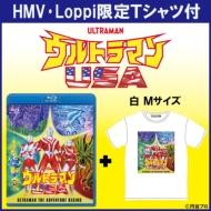 【HMV・Loppi限定】ウルトラマン USA [Tシャツ付き] <白 Mサイズ>